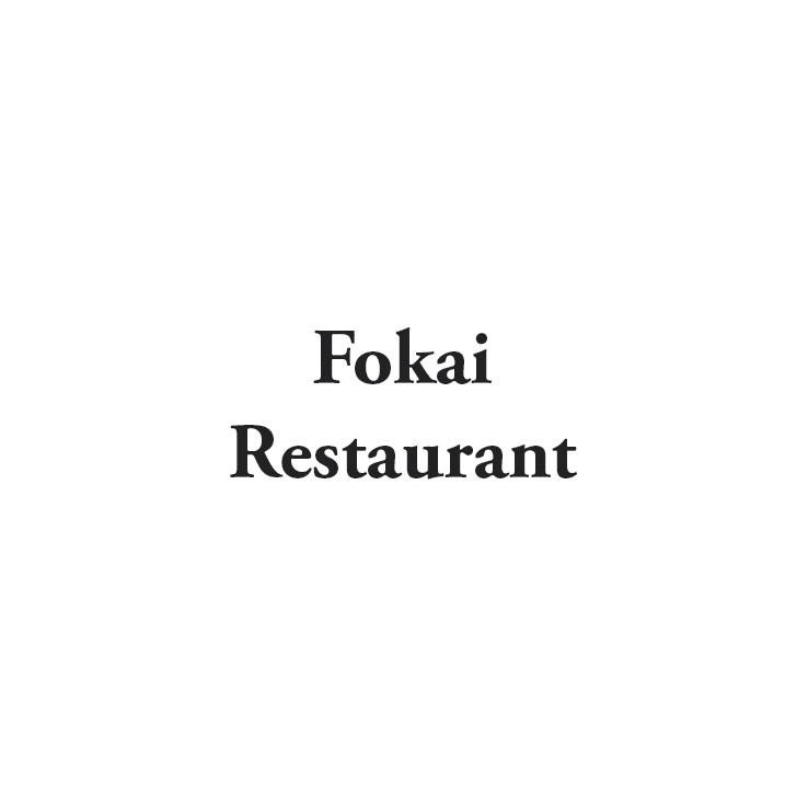 Sponsors-Logo-Fokai-Big